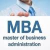 MBA диплом